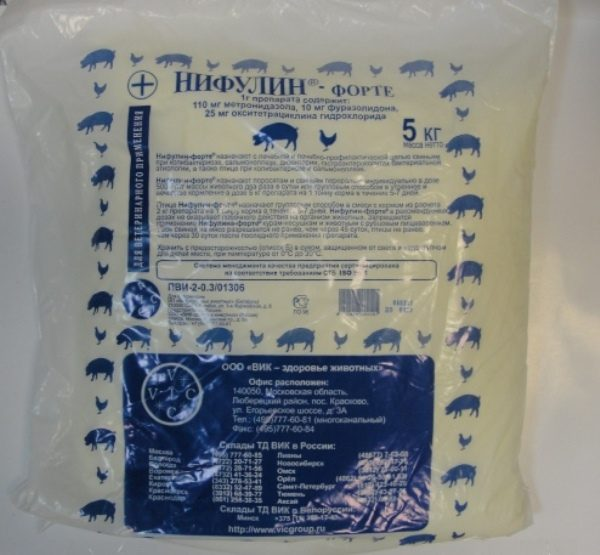 Нифулин форте в пакете