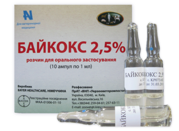 Ампулы байкокс 2,5%