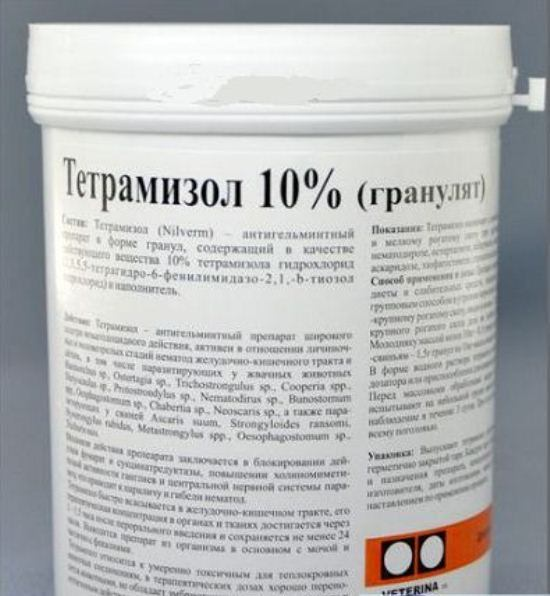 Тетрамизол в гранулах