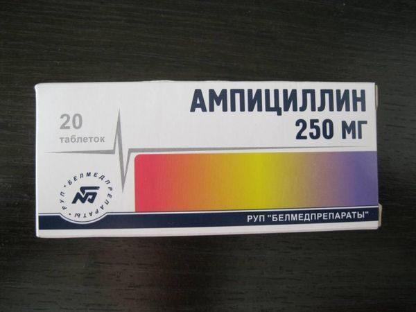 ампицилин