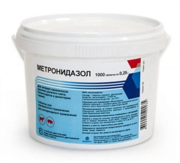 Метронидазол в банке 1000 таблеток