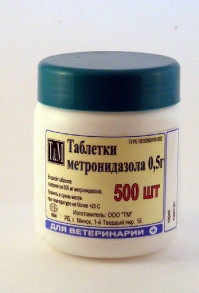 Таблетки метронидазол 0,5 г