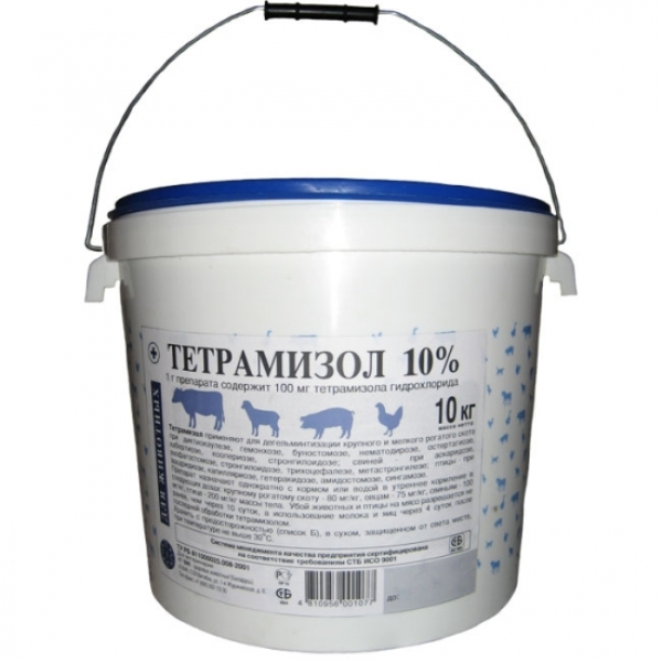 Тетрамизол 10