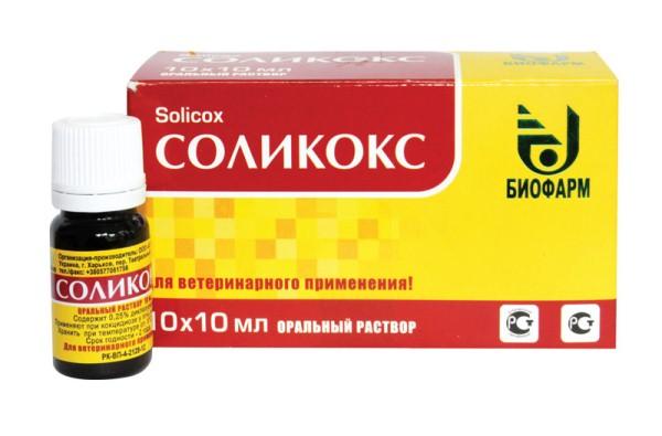 соликокс инструкция для курей