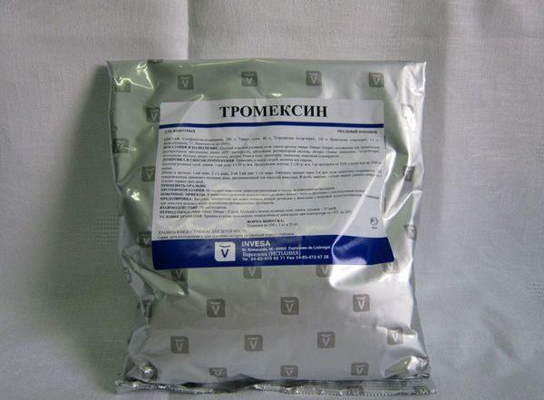 тромексин в пакете