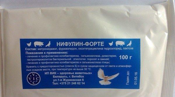 Нифулин форте инструкция по применению для цыплят