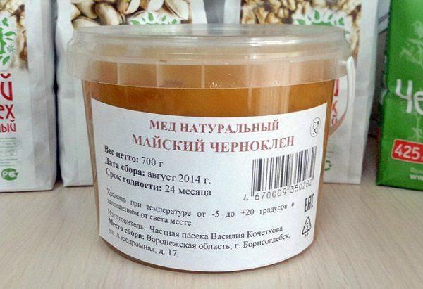 Магазинный натуральный чернокленовый мед