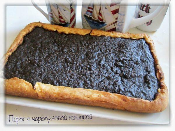 Пирог с черемуховой начинкой