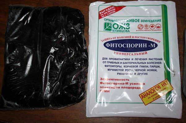 Фитоспорин-М - препарат для профилактики и лечения грибковых и бактериальных болезней растений
