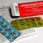 Иммуницитофит