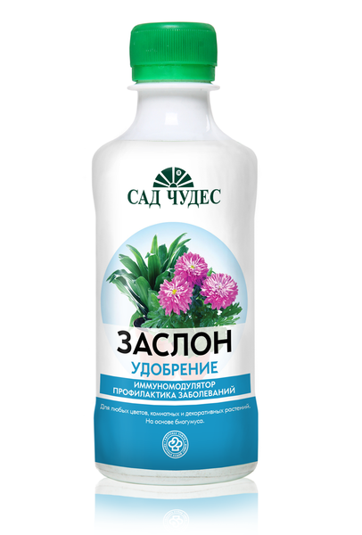 Для дезинфекции грунта производится обработка препаратом Заслон