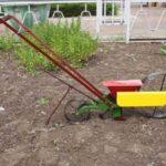 Огородная