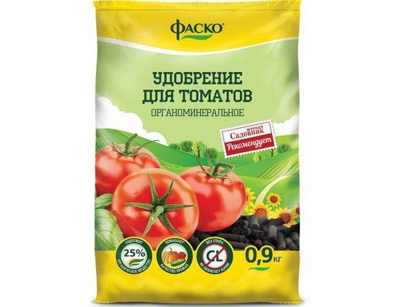 Органическое удобрение для помидор