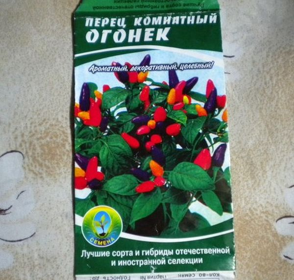 Семена перца Огонек