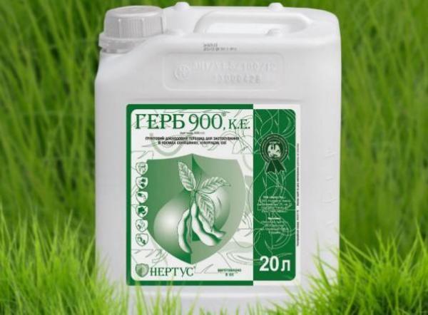 Грунтовый довсходовый гербицид Герб 900