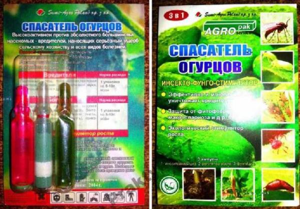 Спасатель Огурцов Инсекто-Фунго-Стимулятор