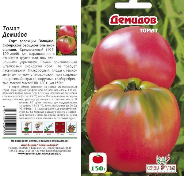 Семена томата Демидов