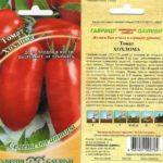 Сорт рекомендуется выращивать в теплице