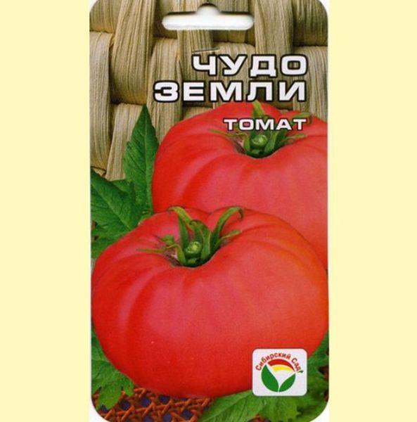 Легальный производитель семян сорта - агрофирма Сибирский Сад