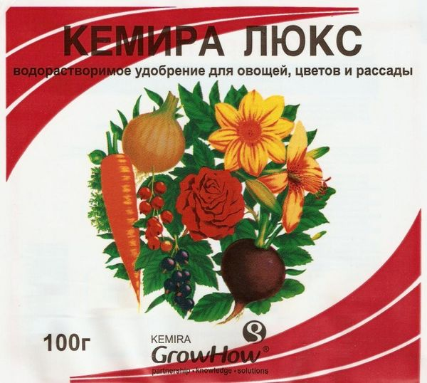 Кемира - готовая подкормка для рассады кабачка