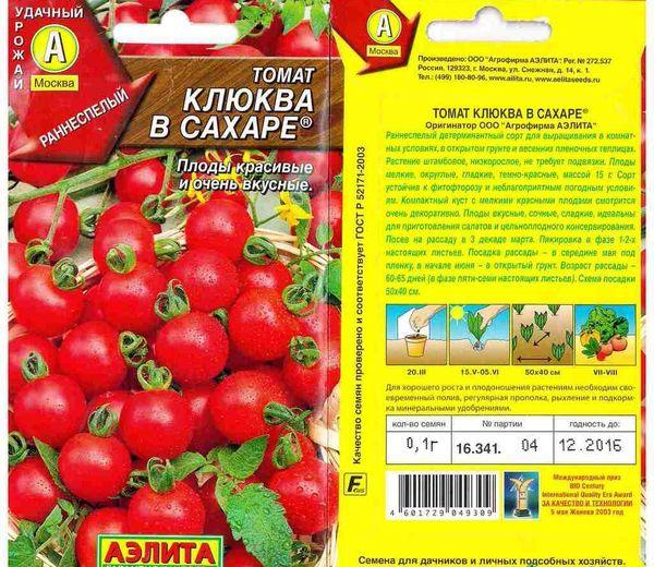 Семена помидор Клюква в сахаре