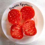Другие короли среди томатов