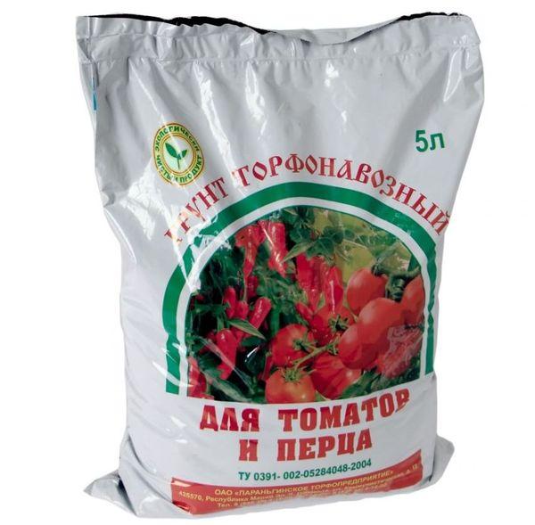 Для посадки семян на рассаду рекомендуется приобрести специальный грунт
