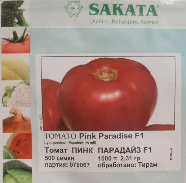 Выращивание томатов пинк парадайз 13