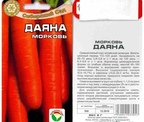 Dayana carrots lesbian