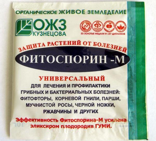 Фитоспорин поможет избавиться от грибка