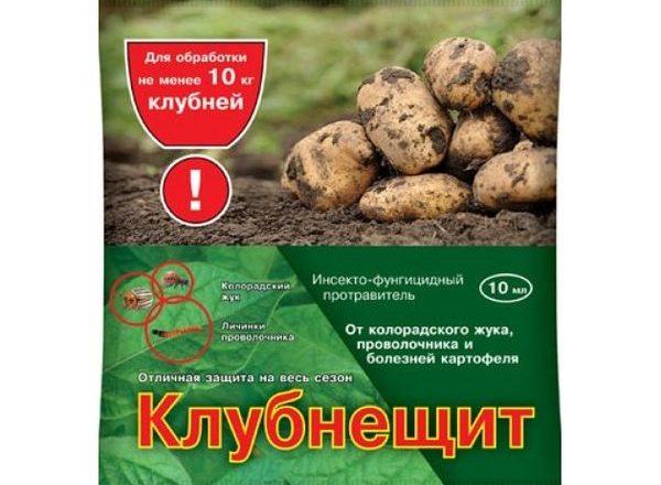 Протравитель Клубнещит для обработки картофеля
