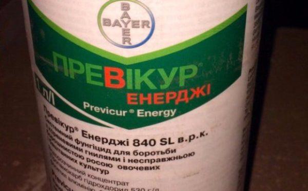 Бутылек препарата превекур энерджи