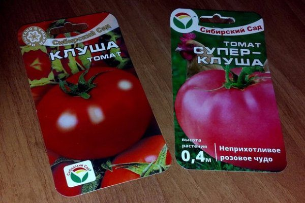 Семена томата Клуша и Супер клуша