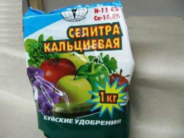 Упаковка кальциевой селитры