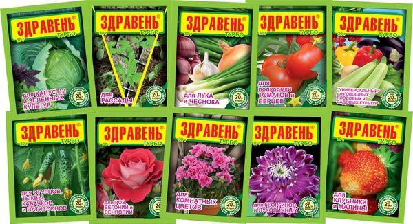 Здравень для растений