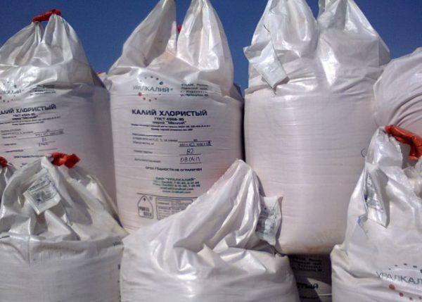 Мешки хлористого кали