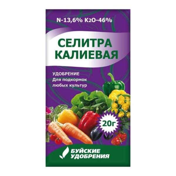Упаковка селитры калиевой