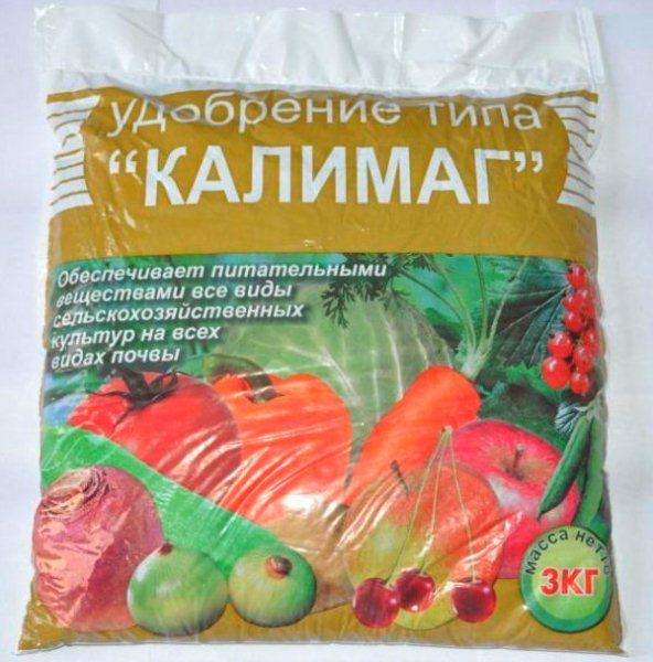 Удобрение Калимаг помогает значительно повысить урожайность многих культур