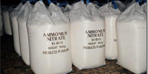 Мешки с нитратом аммония