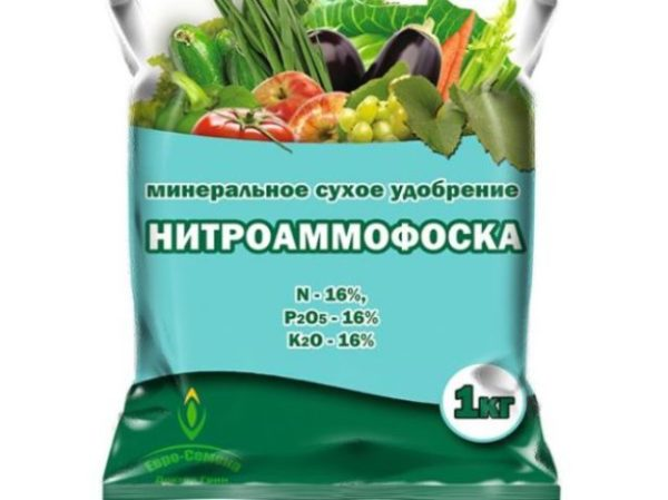 Упаковка препарата нитроаммофоска