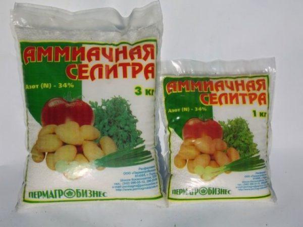 Упаковка аммиачной селитры для удобрения