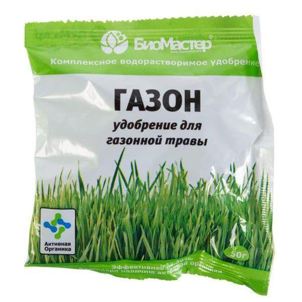 Комплексное удобрение для газона